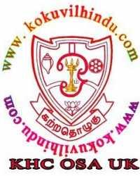 khcosa-emblem